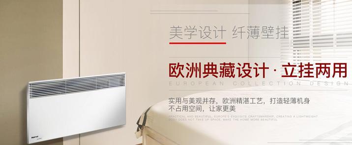 电暖器是不是真的节能请看法国noirot诺朗取暖器评测
