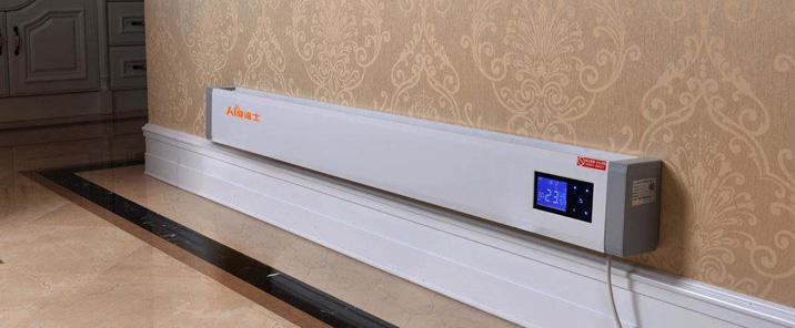 有小米取暖器温暖过冬就是这么简单 米家电暖器评测